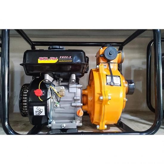 Solax PH50-2 Yüksek Basınçlı 2lik Benzinli Su Motoru