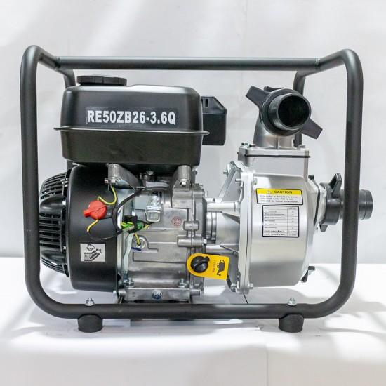 Rato RT 20 Benzinli 2 Su Motoru - 6.5 Hp