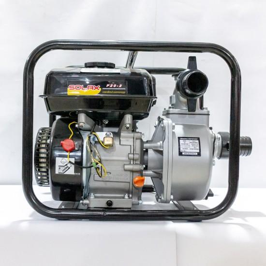 Solax P20-2 Benzinli 2 Su Motoru - 6.5 Hp